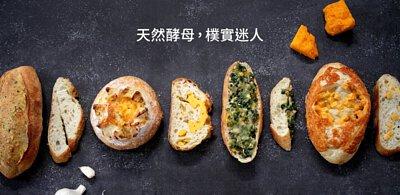 Miopane宅配貝果法式麵包