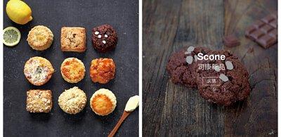 Miopane線上獨家宅配爆餡司康
