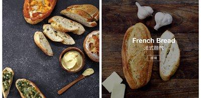 Miopane線上獨家宅配爆餡法式麵包