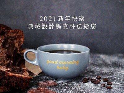 Miopane線上獨家宅配爆餡貝果吐司