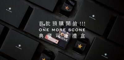 Miopane宅配,貝果宅配,訂購須知,司康,禮盒團購, 過年禮盒