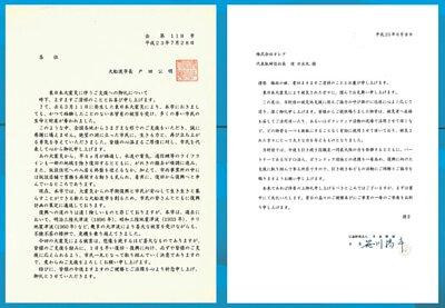 日本政府指定ASFA分子消毒噴霧為唯一的安全防疫殺菌產品