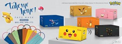Pokémon 口罩, Medox, Pokémon, 寵物小精靈, Pokémon口罩, Pokémon mask, Pokemon, Pokemon Mask