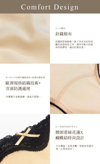 針織棉布X歐洲紡織技術X蕾絲花邊蝴蝶結時尚設計