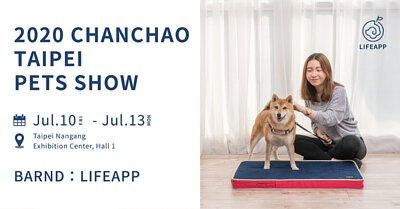2020 CHANCHAO TAIPEI PETS SHOW