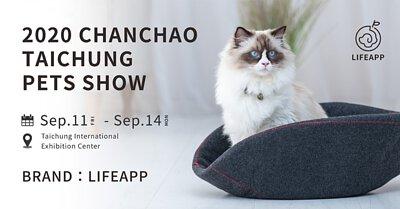 2020 CHANCHAO TAICHUNG PETS SHOW