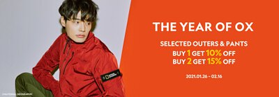 The Year of Ox, outers and pants sale