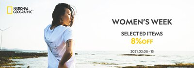 Women's Week, selected items 8%OFF!