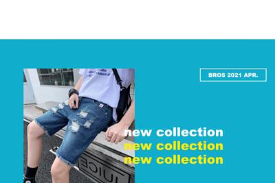 BROS韓國男裝新品上架2021年4月
