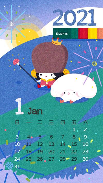 銥光2021年曆1月 elights 2021 calendar January