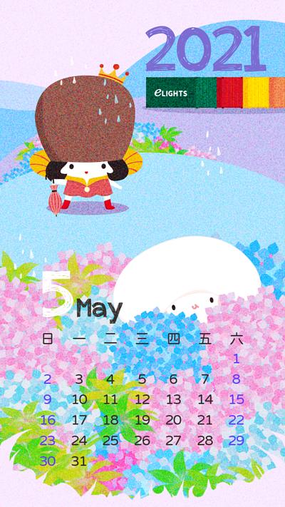 銥光2021年曆5月 elights 2021 calendar May