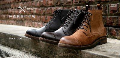 紳士工作靴