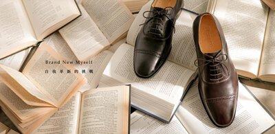 林果良品 Quarter Brogue 1/4雕花橫飾牛津鞋濃粹咖色和經典黑色放在展開的英文書上
