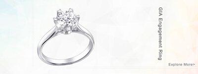 GIA Engagement Ring 訂婚指環