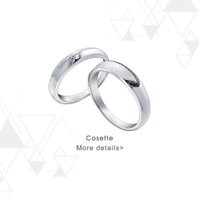 Wedding Band 結婚指環