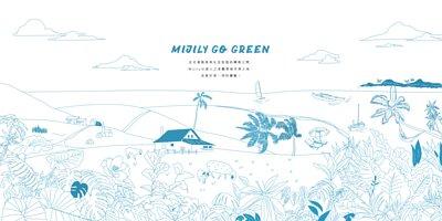 Mijily Go Green! 全台首創舊鞋回收再製盆栽,多一雙Mijily、少一雙垃圾、多一個盆栽