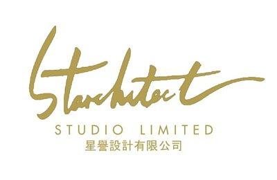 Starchitect studio limited,星譽設計有限公司
