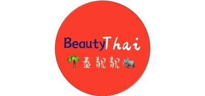 泰靚靚,網售店,健康天然,美麗,產品,泰國,直接引進