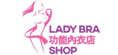 Lady Bra Shop,特殊胸圍店,獨創內衣改造服務,用過,洗過,著過,修改,絕不收費,內衣魔法師,揀胸圍,建立自信,本地著名胸外科手術醫生,黃就明,極力介紹,義乳胸圍,又平,又靚,又舒服,服務又好,種類多,款式上千種