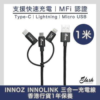 INNOZ – INNOLINK 三合一充電線 1米| Type-C , Lightning, Micro USB 3in1