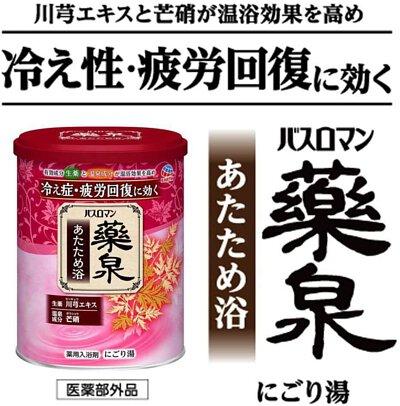 日本 Earth 川芎藥泉入浴劑 750g
