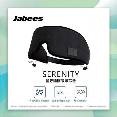 Jabees Serenity 藍牙睡眠眼罩耳機