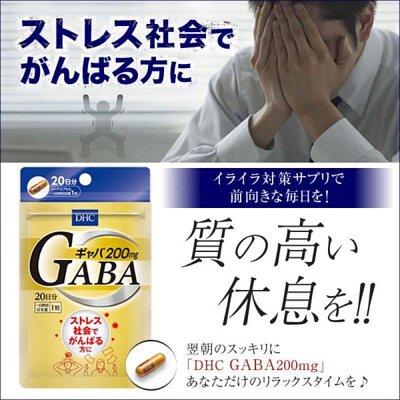 日本 DHC Gaba 20粒 20日份量【舒緩壓力|改善睡眠】