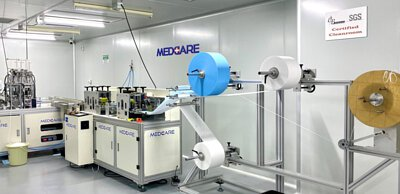 MedCare Mask, MedCare 口罩, Pro Mask, 外科口罩, BFE 95, BFE 98, BFE 99 Certified Cleanroom BS EN ISO 14644-1 Class 8
