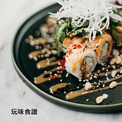 喜康瑞 - 玩味食譜