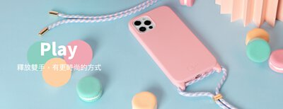 play-iphone-12-case