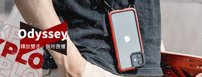 odyssey-iphone-12-case