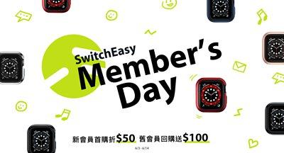 switcheasy-member-day