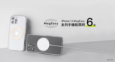 switcheasy-mageasy-iphone-case