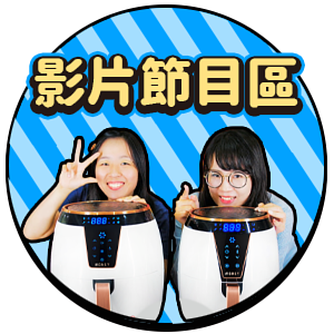 https://www.nicemoneyshop.com/blog/posts/曼尼魔法tv