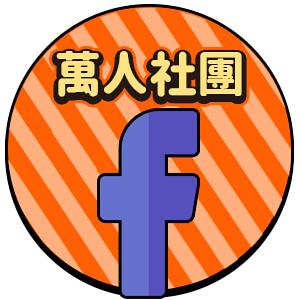 https://www.facebook.com/groups/422642585277430/