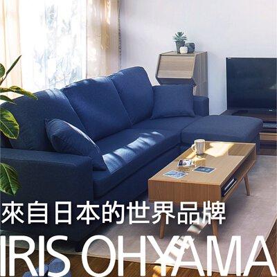 IRIS來自日本的世界品牌