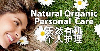NHF Personal Care