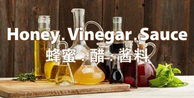 Honey Vinegar Sauce