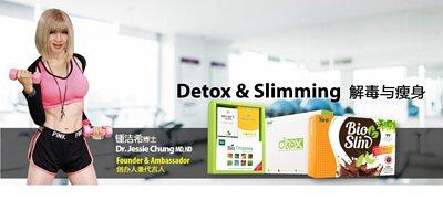 detox jessie chung