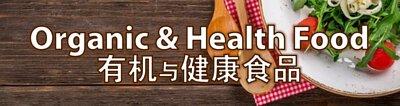 NHF Organic & Health Food