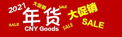 Chinese New Year Sale promotion mr. organic