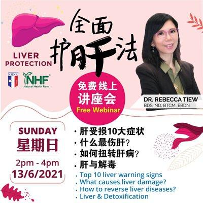 Dr. Rebecca Tiew, webinar, health info