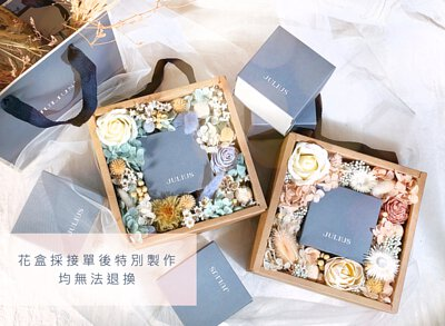 乾燥花禮盒