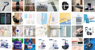 生活百貨,電子產品,家庭電器,旅行好物,數碼影音