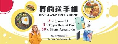 giveaway free phone