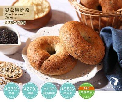 localoca減醣豆渣輕貝果,減醣、高纖、減卡,低碳麵包帶來輕盈生活。(黑芝麻穀物)