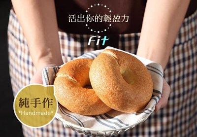 localoca減醣豆渣輕貝果,減醣、高纖、減卡、減脂,減醣麵包給您帶來輕盈的生活。