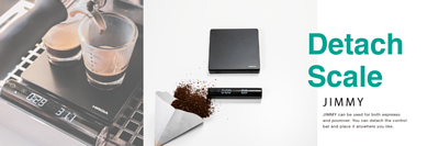 The first detachable coffee scale designed by HIROIA, which is a Coffee IoT company.