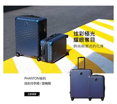 硬殼,行李箱,登機箱