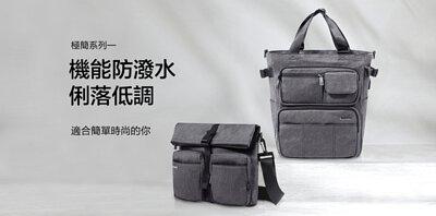 後背包,電腦包,極簡